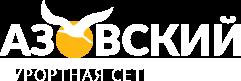 Курортная сеть Азовский лого